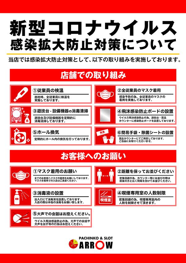 1円海コーナー