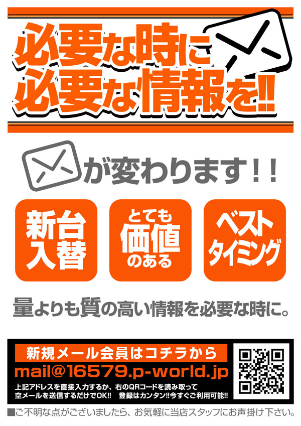 岡町アクセスマップ