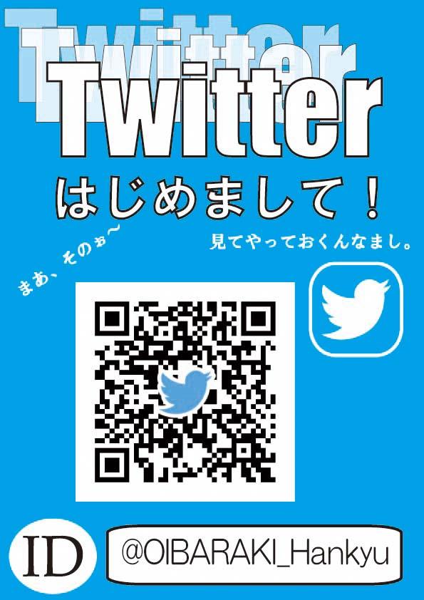 tweetr