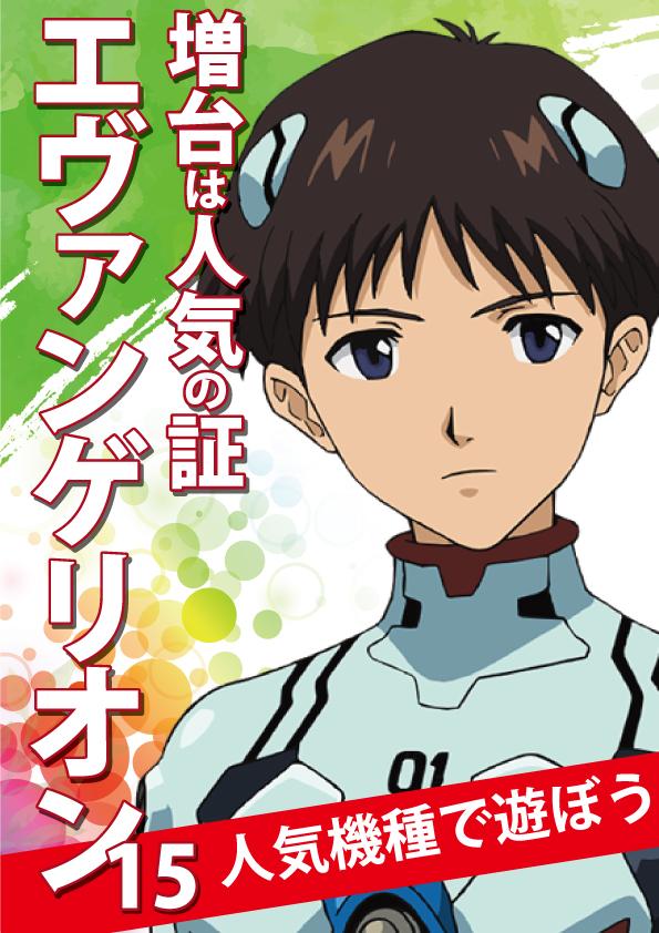 9/174円