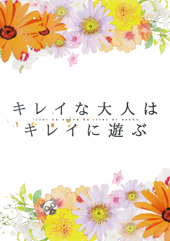 12/3�円