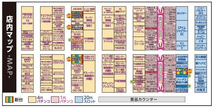 20210208配置図