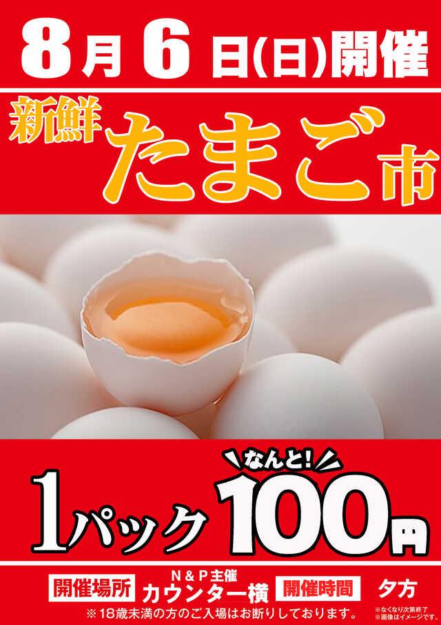 20円スロット