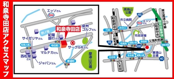 MAP店舗