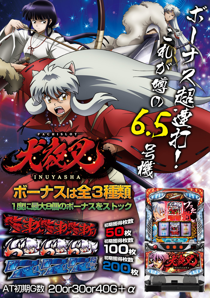 10月1円