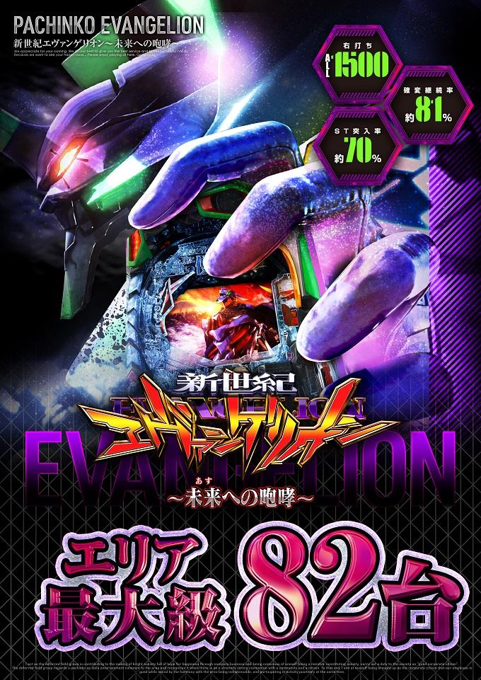 LINE@好評運営中