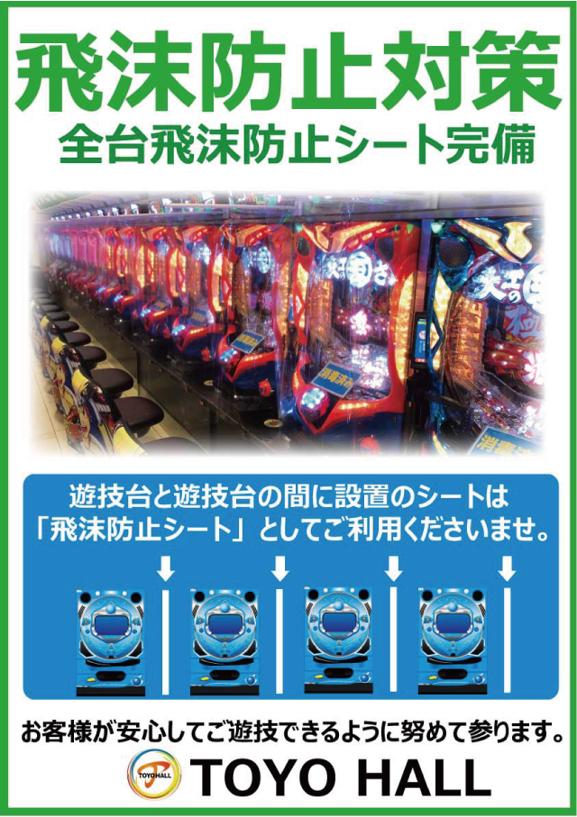 8.6pachi.nashi