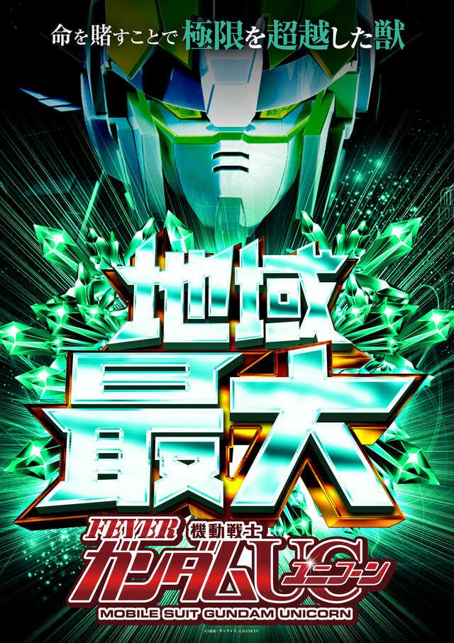 新台R0020221店内マップ