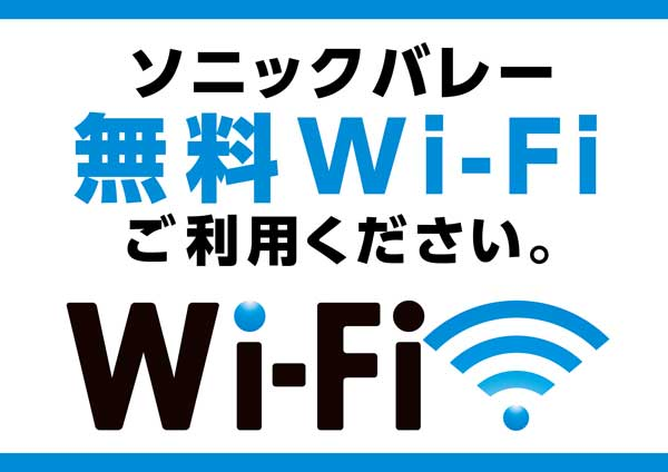 Wi-Fiあります