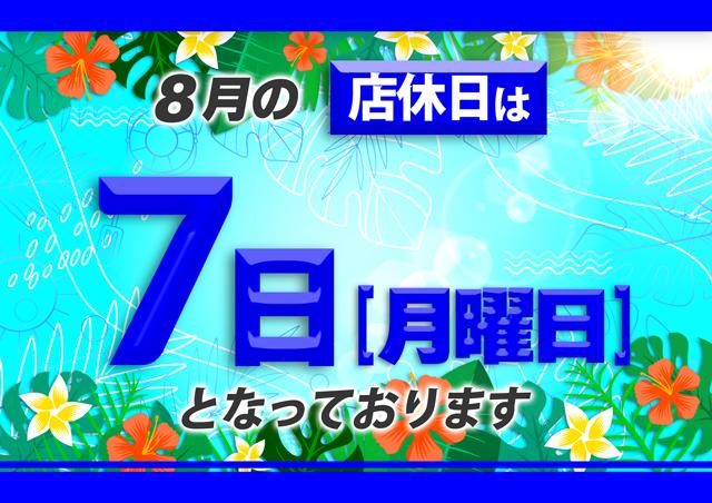 202104_tenkyuubi