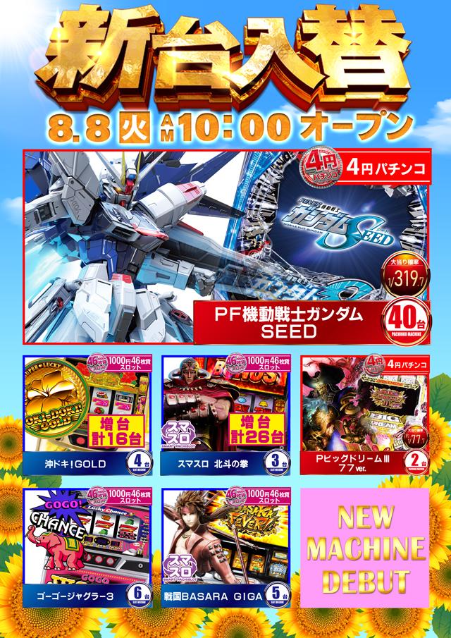 20210611_juggler