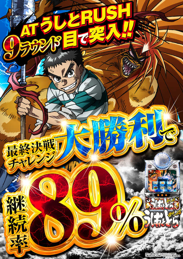 6月新台4円