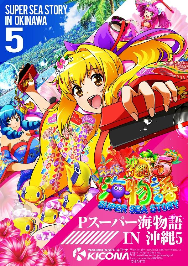 12月4円