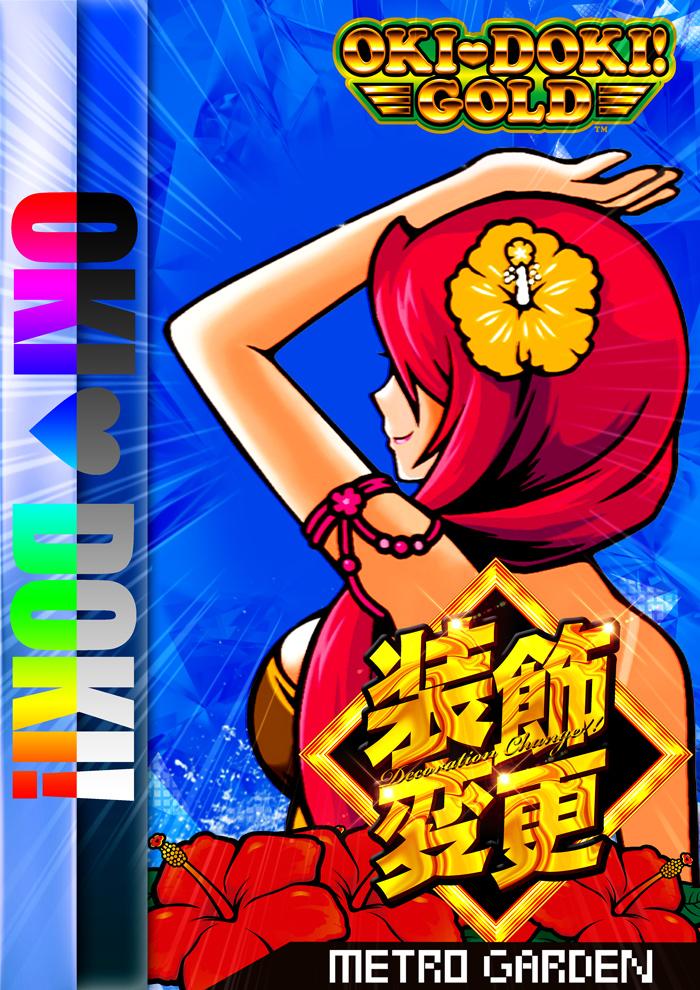 WEB1円