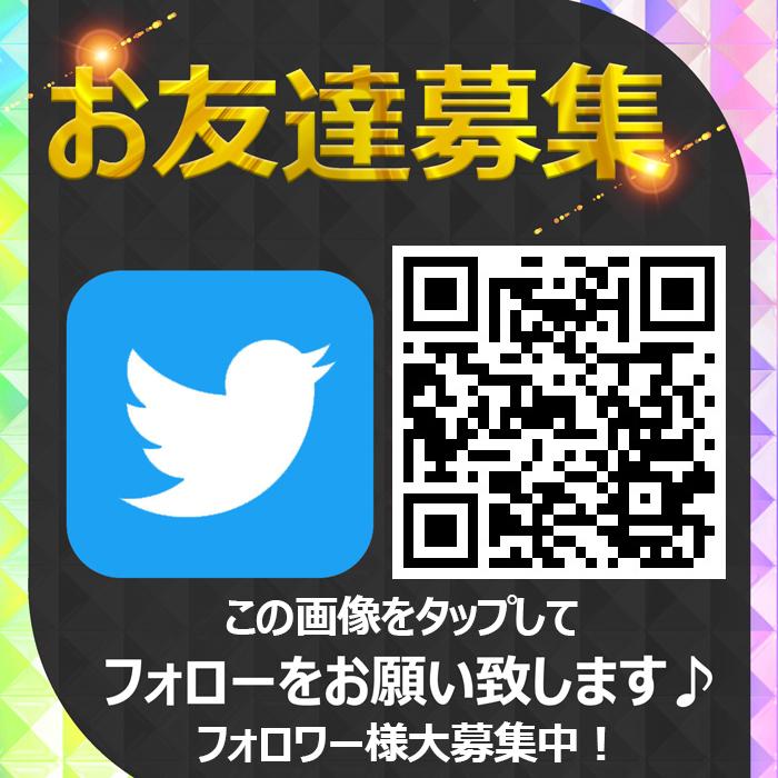 10.17.4円