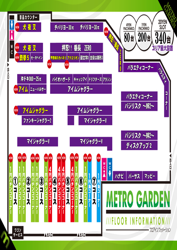 6.11.20円