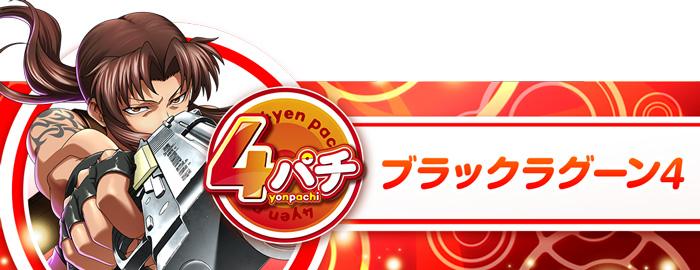 20スロ-ニューパルサーDX3