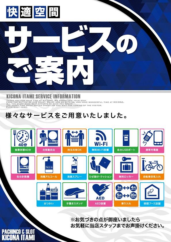 8月4円�
