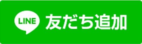 1/31交換会