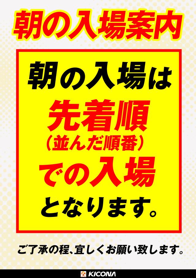 劇場版魔法少女まどか☆マギカ