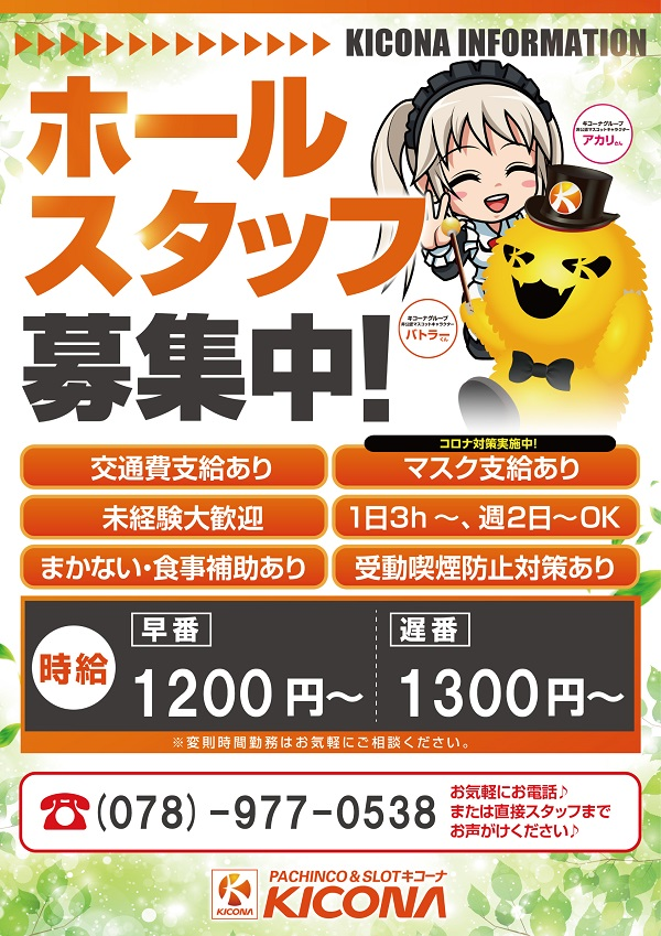 LINE4000名