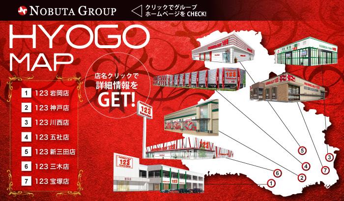 hyogomap.jpg