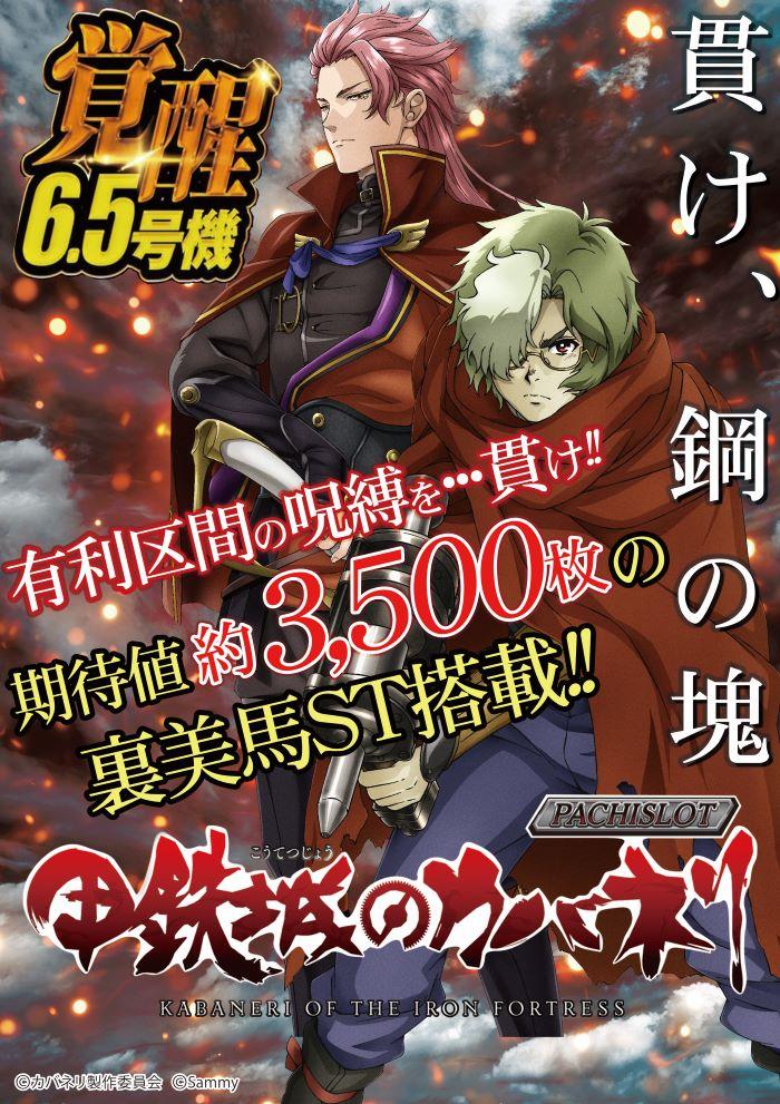 1-8 恋姫夢想