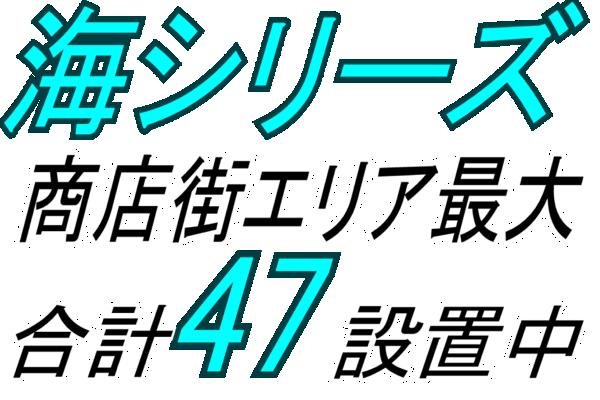 Aタイプ36台