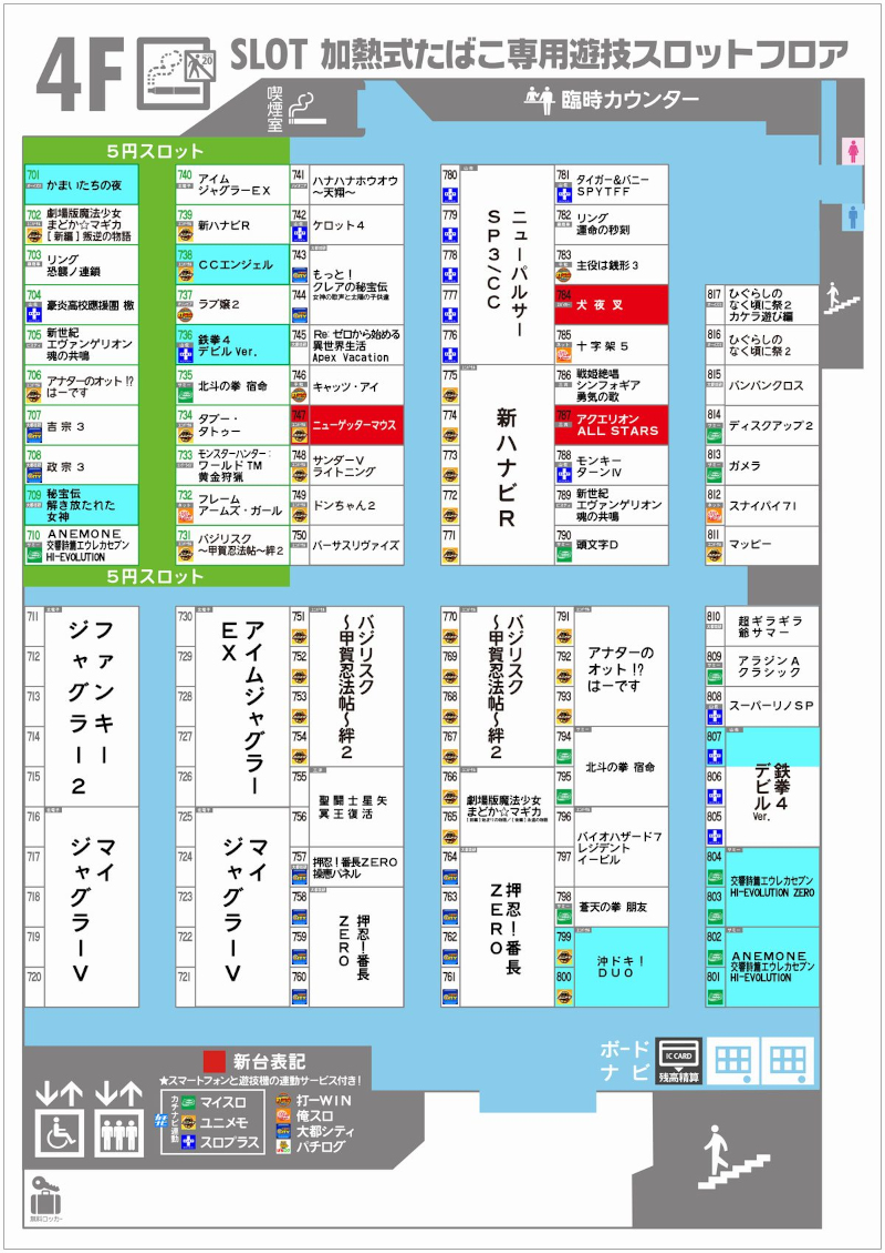 4/204階レイアウト