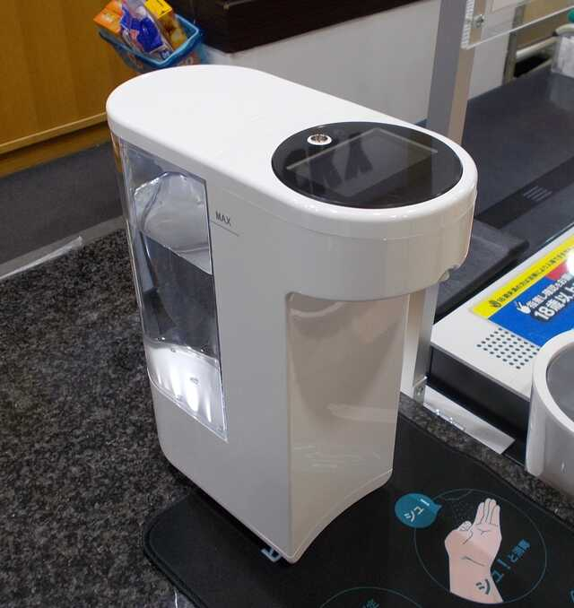 非接触型温度測定・消毒機