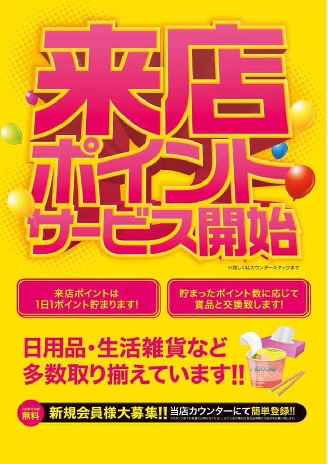 カレンダー11