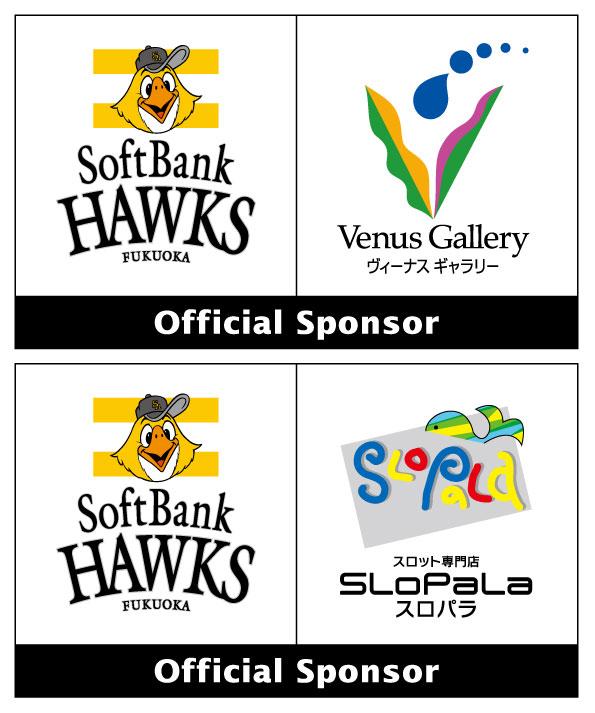 『SoftBank HAWKS Official Sponsor』