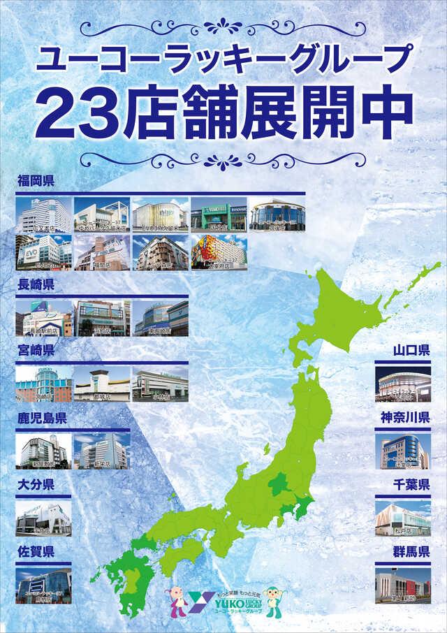 本日10時OPEN!!