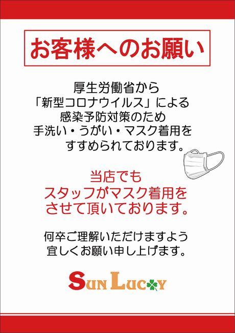 7/22入替