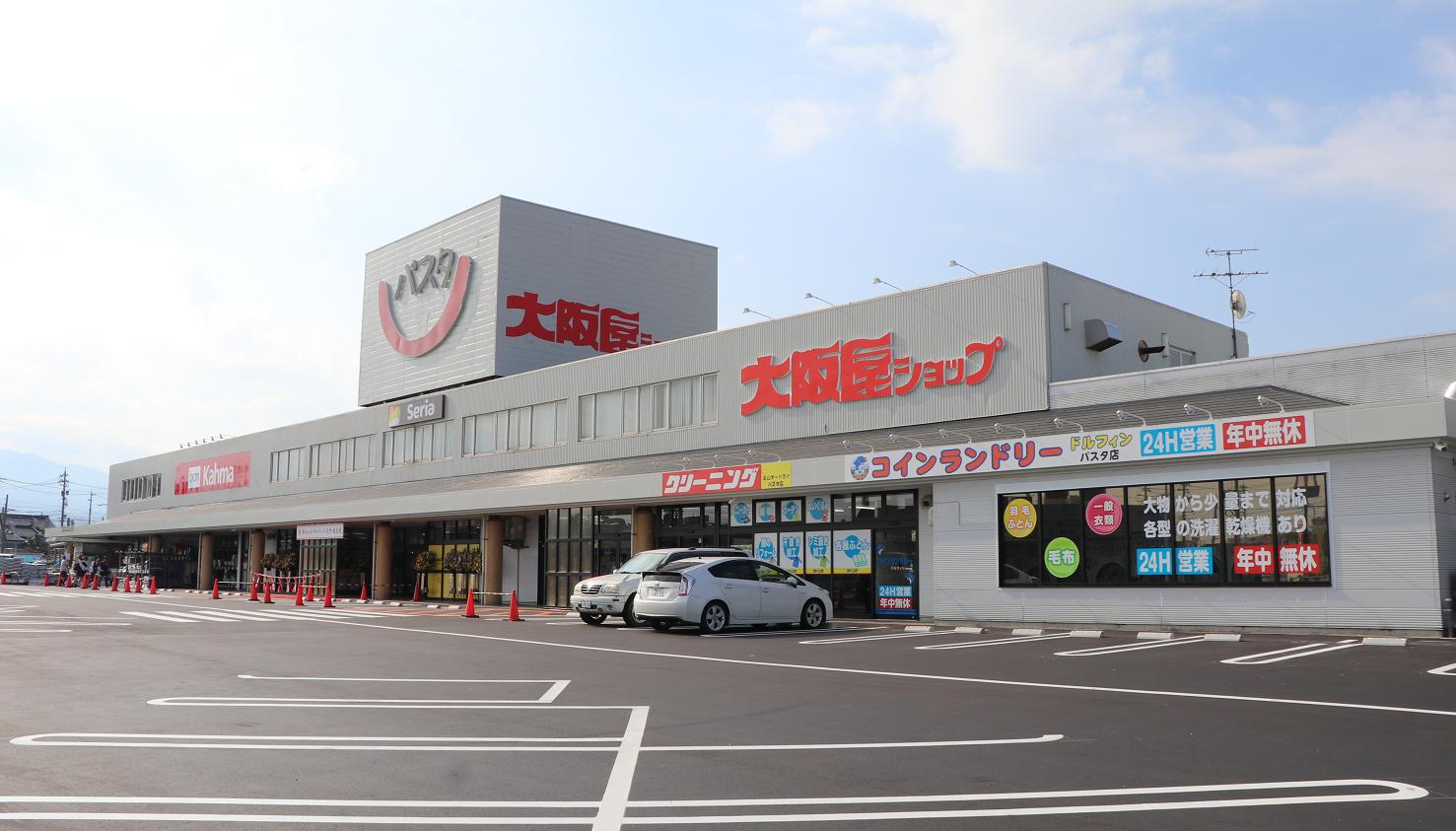 澤田グループ 4店舗目のSCをオープン