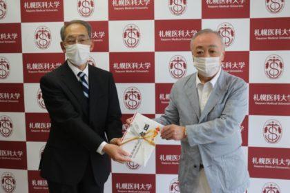 太陽グループが札幌医科大学に医療用品を寄贈