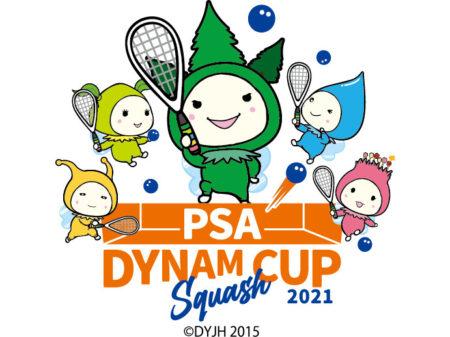ダイナムがスカッシュ大会「DYNAM CUP SQ CUBE OP・・・