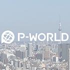 アンダーツリーが東京都で営業再開